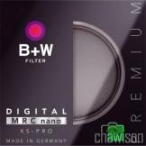 B+W 77mm UV XS-Pro Nano Made in Germany