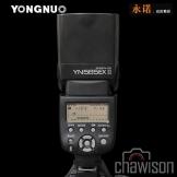 Yongnuo YN-565EX II Speedlite Canon