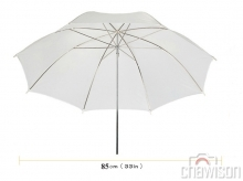 Parasolka dyfuzor 85cm biała